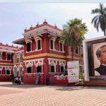 অ্যাপসে অনার্স-মাস্টার্সের পরীক্ষা নেবে রাজশাহী কলেজ