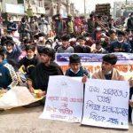 দিনাজপুরে এসএসসি পরীক্ষার্থীদের সড়ক অবরোধ